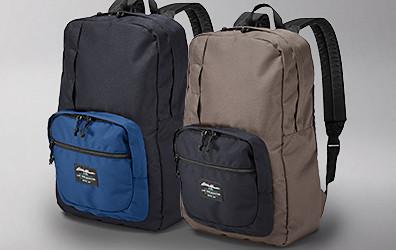 Bygone 23 Pack